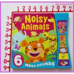 Noisy Animals (6 Mega Sounds)