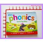 """FLIP CHART """"phonics"""" word families"""