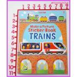 Usborne Make a Picture Sticker Book TRAINS