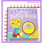 My First Potty Book - Sound Book