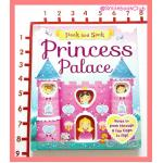 Princess Palace :Peek and Seek