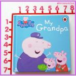 My Grandpa : Peppa Pig