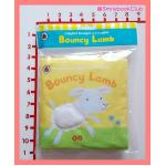 Bouncy Lamb : Ladybird Snuggle and Cuddle