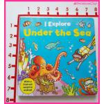 I Explore Under the Sea : With a fold-out surprise ending!