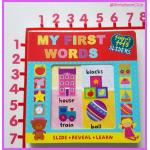 My First Words : Tiny Tots