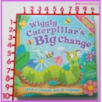 Wiggly Caterpillar's Big Change : Surprise Pop-Up