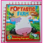 POPTASTIC FARM : 5 Amazing Pop-ups