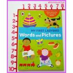 My First Ladybird : Words and Pictures