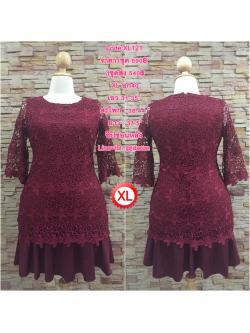XL121 ชุดเดรสผ้าลูกไม้เนื้อดีสีแดงเลือดนก แขนสามส่วน แต่งระบายชายกระโปรง 2 ชั้น
