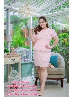Size= M,L ชุดเดรสเสื้อผ้าคอตตอลปักไหมญี่ปุ่นผ้านำเข้า สีชมพูโอรส ปักฉลุสวยมาก แต่งระบายรอบเอวและสะโพก แต่งกระดุมสวยเก๋