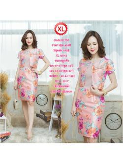 Code:XL750 ชุดเดรสเสื้อกั๊ก ผ้าไหม ทอลายดอก อกติดโบว์ ตัวเสื้อด้านในผ้า Hanako ผ้าไม่ยับง่าย รีดง่าย