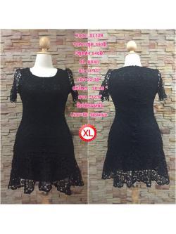 XL128 ชุดเดรสผ้าลูกไม้เนื้อดี สีดำ ชายระบาย ใส่เข้ารูปทรงสวยงามดค่ะ ใส่ได้หลายโอกาส ใส่ทำงานเรียบร้อย
