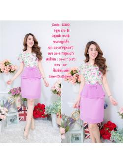 ราคา 1ชุด 370 ฿ 3ชุดส่ง 330฿ ชุดเดรสเสื้อลูกไม้นิ่มยืดหยุ่น ทอลวดลายสวยงามโทนสีหวานๆ กระโปรงผ้าชีฟองสีม่วง แต่เอวระบาย