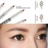 ดินสอเขียวคิ้วชิเซโด้ Shiseido Eyebrow Pencil