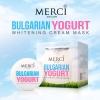 Merci Bulgarian Yogurt เมอร์ซี่ บัลแกเรียน โยเกิร์ต ไวท์เทนนิ่ง ครีมมาส์ก