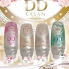 Beautelush Babyface DD cream SPF 50 PA +++