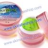 ครีมบำรุง สกินชี กระปุกสีชมพู 10 กรัม ล๊อตผลิตเดียวกันกับชุดเซ็ต