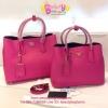 Prada Double bag สีชมพูบานเย็น