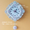 นาฬิกาแขวนผนังประดับบ้าน Vintage เก๋ๆ ขนาดเล็กกะทัดรัด