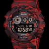 Casio G-Shock Limited Model รุ่น GD-120CM-4