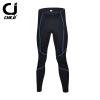 พร้อมส่ง >> CJ กางเกงขี่จักรยาน ขายาว เป้าเจล มี 4 สี ฟ้า/เขียว/ดำ/แดง