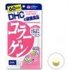 *พร้อมส่ง* DHC Collagen (60 วัน) 360 เม็ด