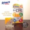 (พร้อมส่ง) ยาหยอดตาญี่ปุ่น Rohto Vita 40 Alpha