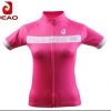 พร้อมส่ง (M)เสื้อจักรยาน แขนสั้น สีชมพู Size ผู้หญิง(เสื้อจักรยานราคาถูก คุณภาพดี)