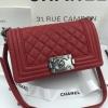 Chanel boy สีแดง Carvier