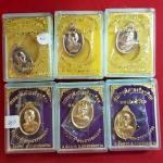 เหรียญเม็ดแตงรุ่นแรก พระมหาสุรศักดิ์ วัดประดู่ (พระอารามหลวง) เนื้อสัตตะ และ นวะ สนใจแจ้งได้เลยค่ะ http://line.me/ti/p/%400611859199n