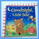 Goodnight, Little Bear