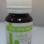 POLYPATHIE (โพลีปาตี) สารสกัดจากกระเพาะ ลำไส้ ตับ ตับอ่อนวัว
