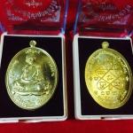หลวงปู่ทิม วัดระหารไร่ เหรียญเจริญพรบน (ย้อนยุค) รูปไข่ เนื้อทองฝาบาตร เหรียญสวยมากๆเหมือนเนื้อทองคำเลยค่ะ สร้างน้อยมากค่ะ ท่านที่ไม่มีไว้ครอบครอง ติดต่อบูชาได้เลยค่ะ บูชา 2,900.- ชำระเงินค่าบูชาได้ที่เค้าเตอร์เซอร์วิสทั่วประเทศค่ะ