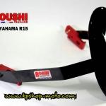 กันดีด yamaha r15