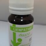LIENPATHIE (สารสกัดจากม้ามวัว) 75 tablets
