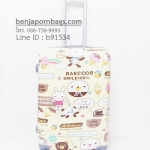 กระเป๋าเดินทางน้ำหนักเบาๆ ไซส์ 24 นิ้ว รุ่นหมีไอติม