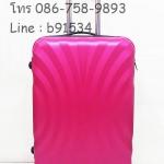 กระเป๋าเดินทาง คันชักคู่ 4ล้อลาก วัสดุไฟเบอร์ ลายพัด สีชมพู ไซส์ 24 นิ้ว
