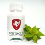 อาหารเสริมคอนโทรล ดี (KONTROL D)