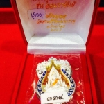 เหรียญฉลุพระพุทธชินราช รุ่นจอมราชันย์ เนื้อเงินลงยา No.344 มีเหรียญเดียวเท่านั้นค่ะ สวยฝุดๆๆ 6,500.-