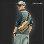 CV02-Khaki กระเป๋าสะพายไหล่ กระเป๋าคาดอก ผ้าแคนวาส สีกากี