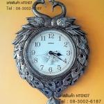 นาฬิกาติดผนัง รูปหงส์ทองคู่ ประดับตกแต่งบ้าน