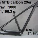 เฟรมคาร์บอนเสือภูเขา 29 นิ้ว MTB Carbon frame 29er.