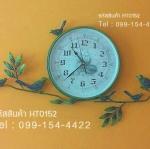 นาฬิกาติดผนังสไตล์ Vintage สวยเก๋ไม่เหมือนใคร รูปกิ่งไม้นกเยอะ - สีเขียว