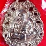หลวงปู่ทิม เหรียญฉลุ รุ่นครบไตรมาส บรรจุหัวใจ 2557 เนื้อนวะ กล่องกำมะหยี่แดงเดิมค่ะ บูชา 2,000.-