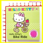 Hello Kitty's Bike Ride - Sound Book