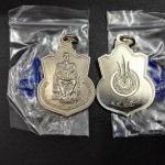 """เหรียญนั่งบัลลังก์ &#x1F4CDเป็นอีกหนึ่งเหรียญที่น่าเก็บ&#x1F4CD &#x1F449เก่า20ปี """"เหรียญในหลวงนั่งบัลลังก์"""" ฉลองทรงครองสิริราชสมบัติครบ50ปี พสกนิกรนักสะสมแสวงหาครอบครอง ประสบการณ์แคล้วคลาดทหาร-ตำรวจ &#x1F449พระบาทสมเด็จพระปรมินทรมหาภูมิพลอดุลยเดช เสด็จสวร"""