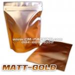 ถุงฟอยล์สีทอง ทึบสองด้าน มีซิปล็อค ก้นตั้งได้ ขนาด 12x20 cm