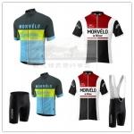 **สินค้าพรีออเดอร์** ชุดปั่นจักรยาน 2015 MOVORO มี 2 แบบ