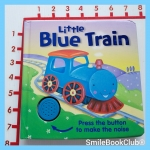 Little Blue Train