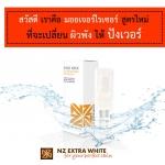 CC water Drop มอยเจอร์ไรเซอร์ กันแดด ผสม SOD เจ้าเดียวในประเทศไทย